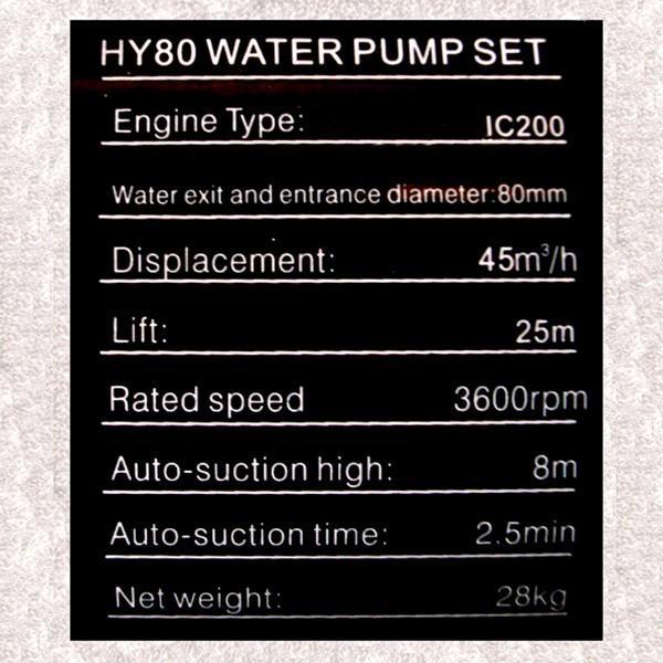 Hyundai 80mm 3
